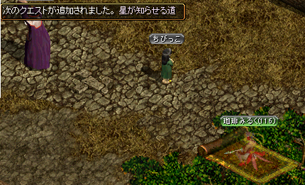 RedStone-07.02.13[00].jpg